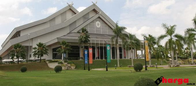 Universiti Utara Malaysia - analienblog.blogspot.com