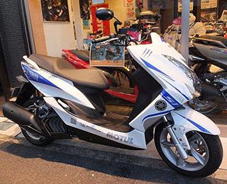 Harga Yamaha Majesty  Bekas