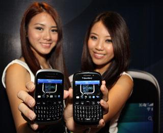 Info Harga Blackberry Curve 9300 Terbaru