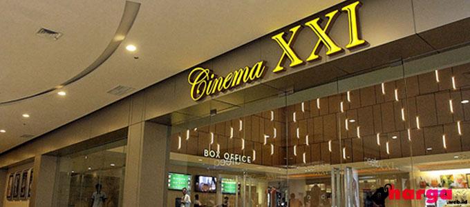 Update harga tiket online di cinema 21 bioskop 21 daftar harga cinema 21 idokmyshow stopboris Choice Image