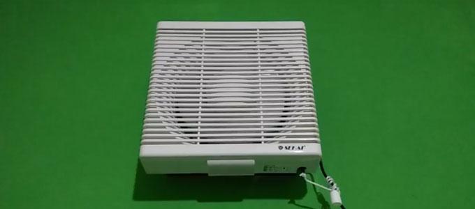 Exhaust Fan - TM Record