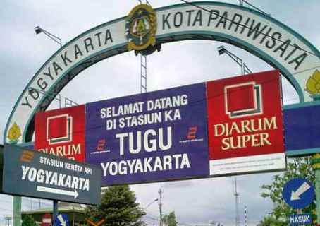 Daftar Hotel dengan Tarif Termurah di Jogja
