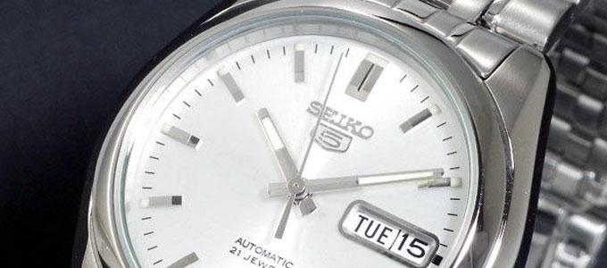 Daftar Harga Jam Tangan Seiko 5 Automatic 21 Jewels Original