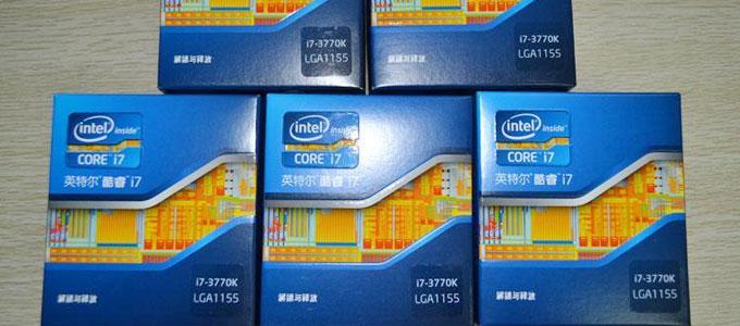 Intel Core i7-3770 - news.softpedia.com
