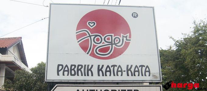 Joger Bali - (Sumber: almontijourdanm.blogspot.co.id)