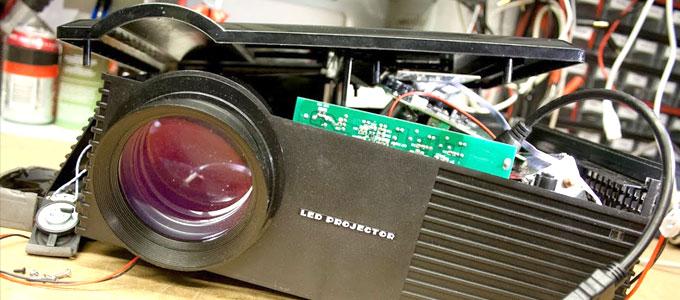 Ilustrasi: LCD proyektor rusak