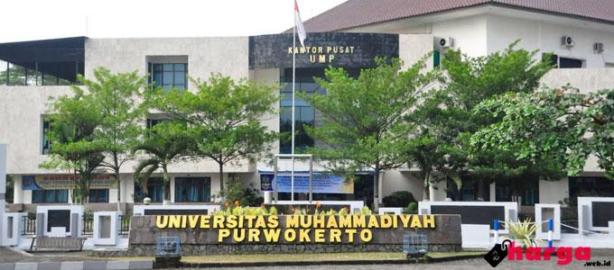 Universitas Muhammadiyah Purwokerto - hoteldekatkampus.com