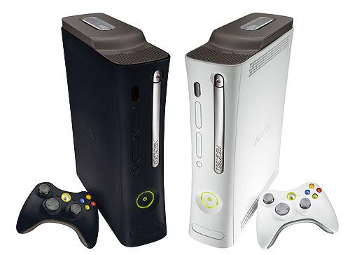 Harga Baru Xbox 360