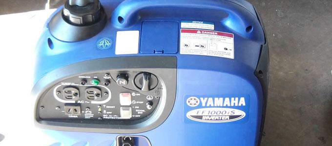 Yamaha EF1000is - (Youtube: Fintech Repair Shop)