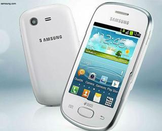 Info Harga Samsung Galaxy Star Yang Murah Dengan Spesifikasi Lengkap