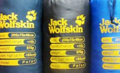 Sleeping-Bag-Jack-Wolfskin.