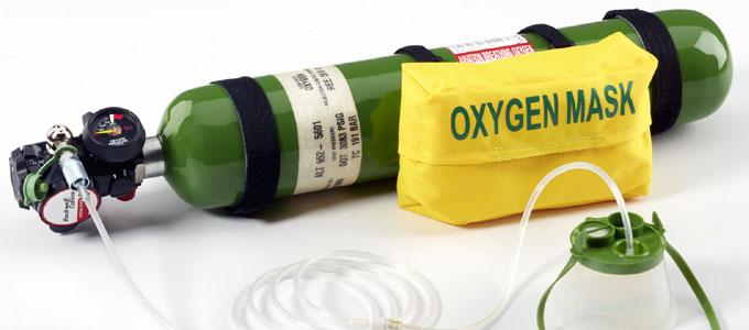 harga, oksigen, portable, di, apotik, kesehatan, merek, ukuran, apotek, alat-alat, pasien, penderita, rumah sakit, membuat, asma, sesak napas, barang, rawat, jalan, tabung, keluarga